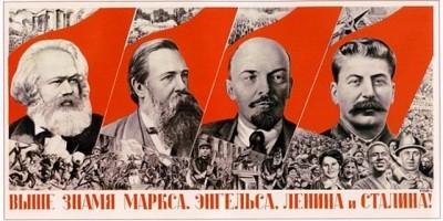 37341540_Kopiya_vishe_znamya_1936_klucis