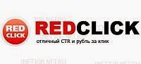 medium_20130406_1708301015
