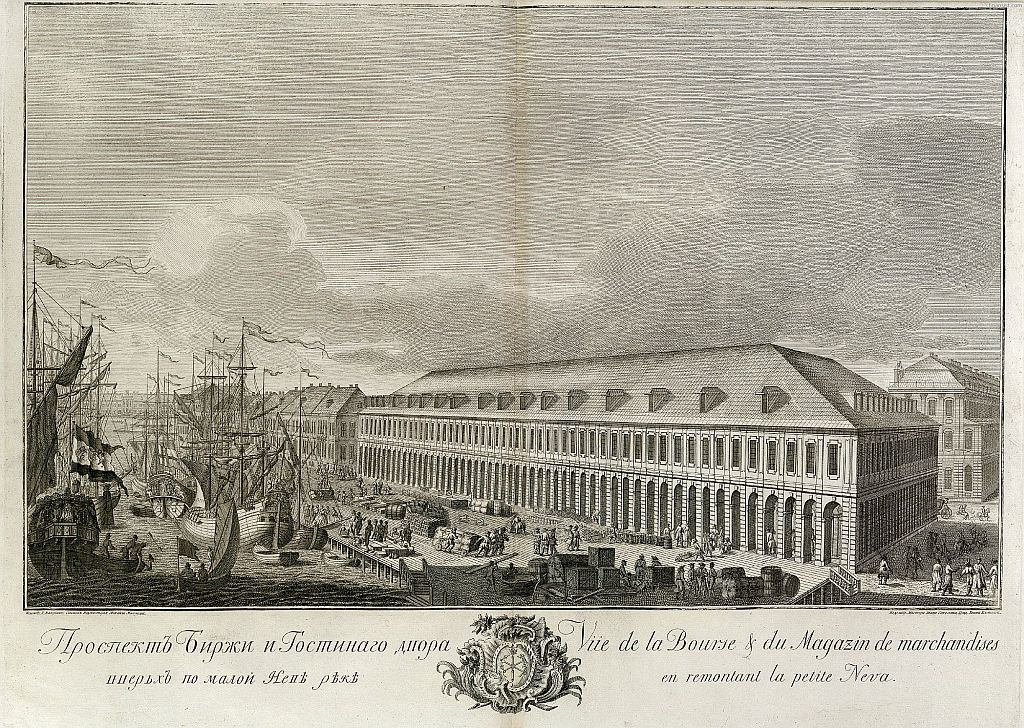Проспект Биржи и Гостиного двора ВЕБ