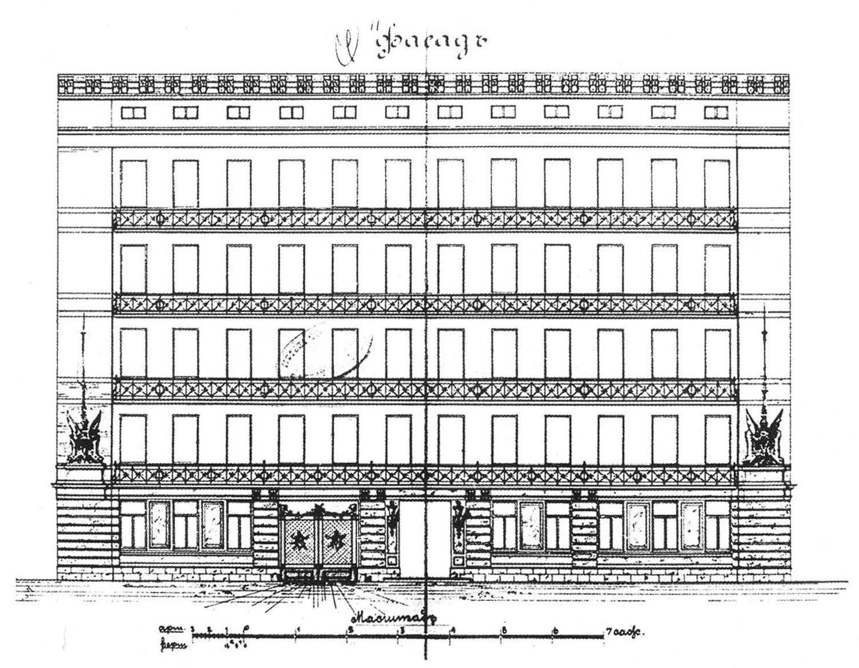 Фасад. 1897