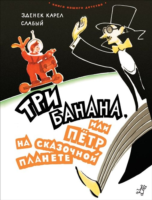 Мультфильм про москву для детей скачать бесплатно