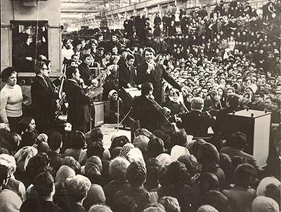 Выступление на заводе «КамАЗ», 1974 год