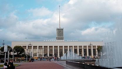 Расписание поездов дальнего следования, отправляющихся из Санкт-Петербурга или прибывающих в Петербург