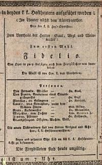 Людвиг ван Бетховен - Фиделио / на немецком языке