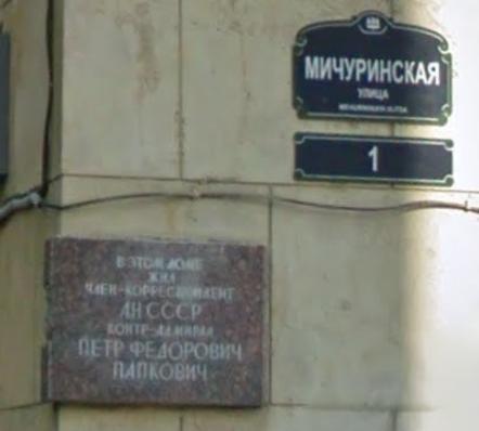 Мемориальные таблички2