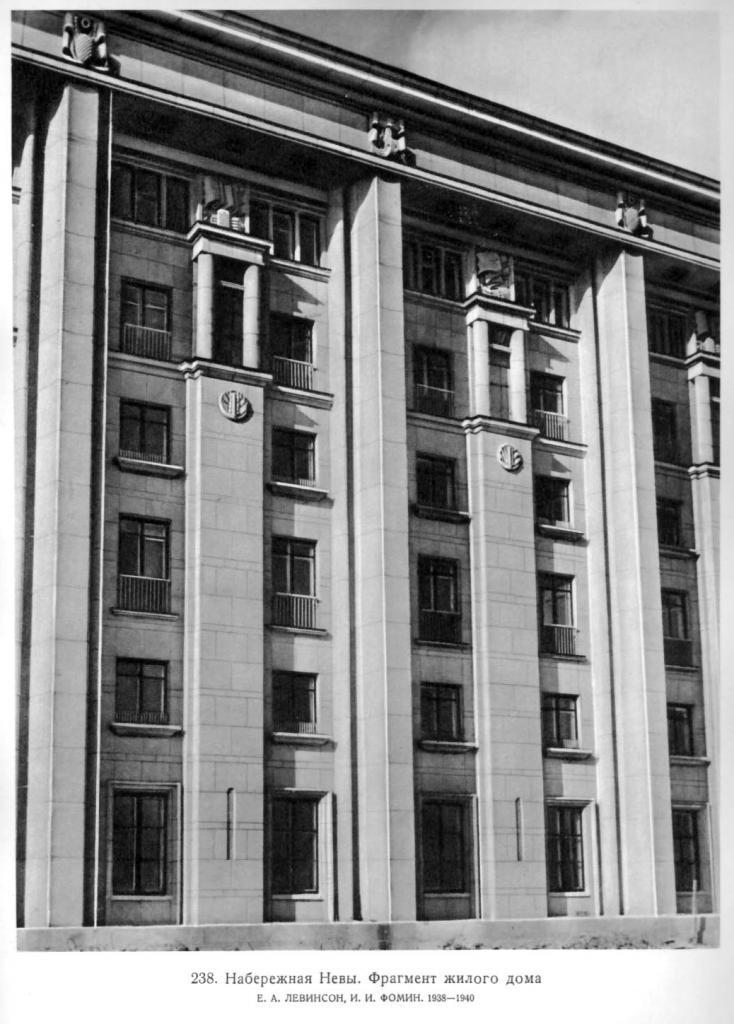 Советская архитектура за ХХХ лет (альбом). — Москва. 1950. Изд-во Академии архитектуры СССР