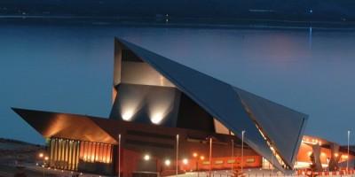 Albany Entertainment Centre - культурно-развлекательный центр в Австралии