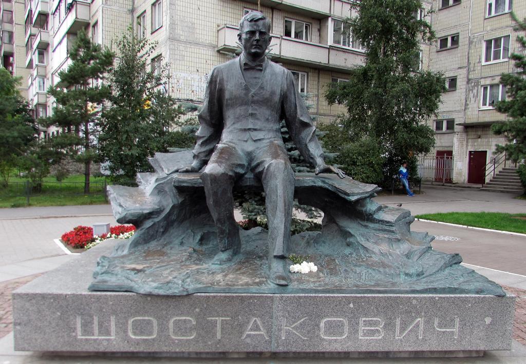 Памятник Шостаковичу
