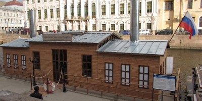 Экскурсия «Энергетический Петербург»