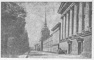 Здание Адмиралтейства.
