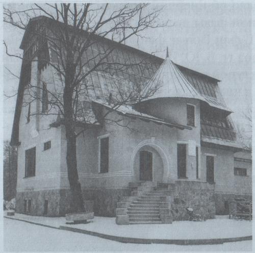 Петербургские особняки второй половины XIX — начала XX века